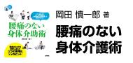 yotsu_banner.jpg